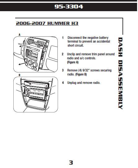 2007 hummer h3installation instructions. Black Bedroom Furniture Sets. Home Design Ideas