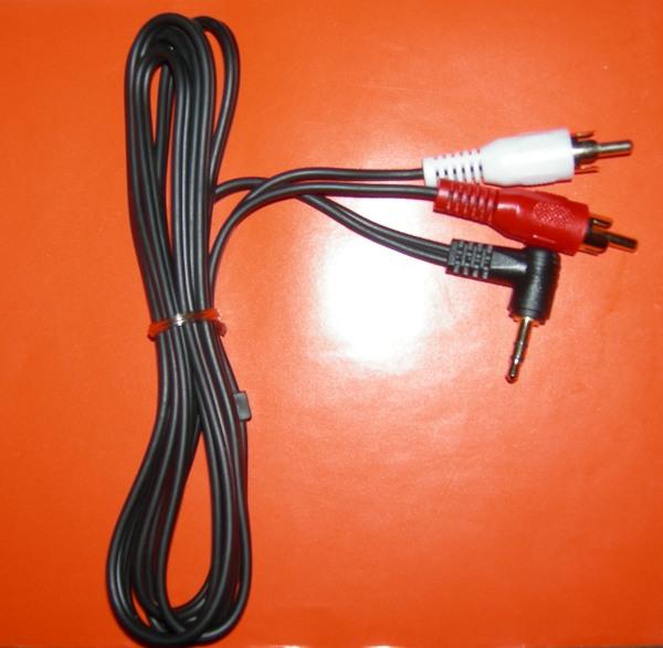 2009 infiniti g37 ipod cable